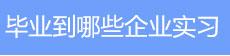 云南新华电脑学校