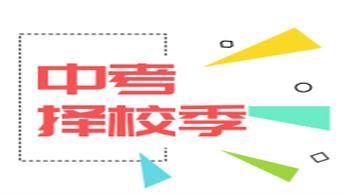 中考成绩出炉,学互联网当然去云南新华