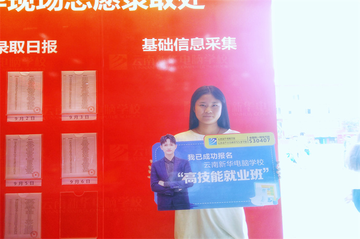 黄金丨高中辍学来新华,让迷茫转化为动力!