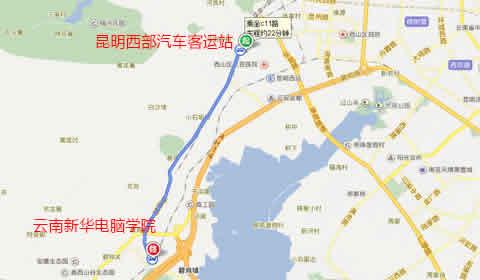 昆明火车站 下车( 9站)