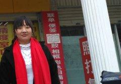 尹红云:感恩母校教我做人的道理