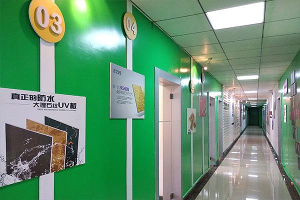 建筑材料实训室文化长廊