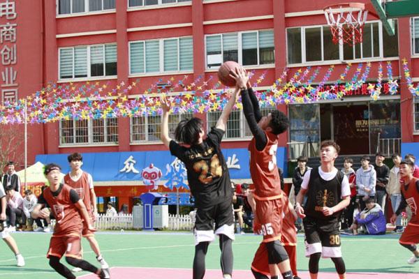 校园篮球联赛